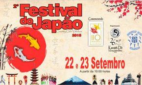 festival_japao_2018_mini