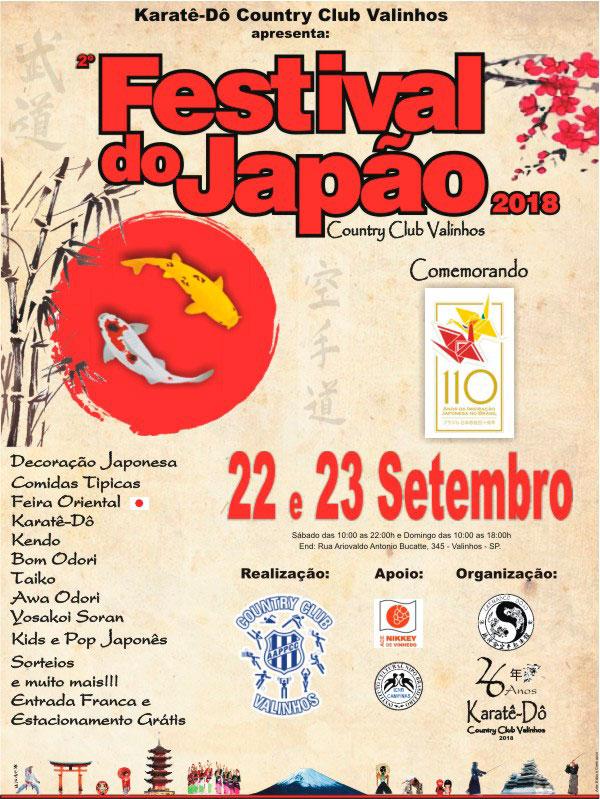 festival_japao_2018_site